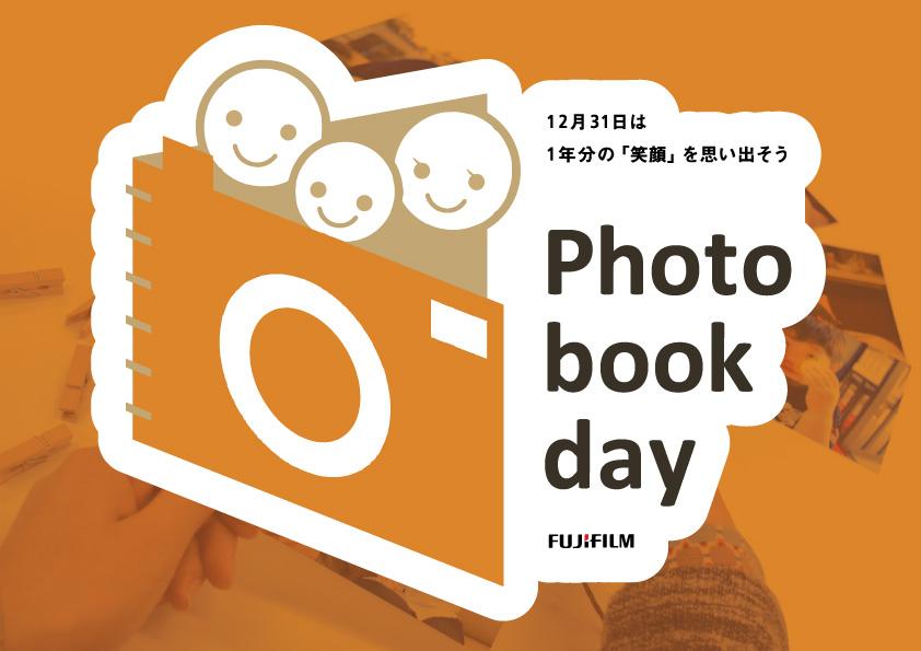 photobookday