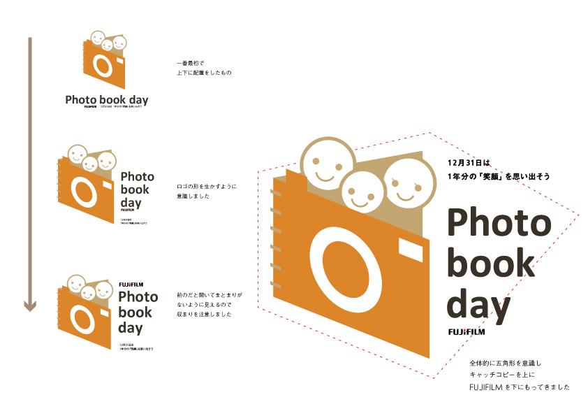 photobookrogo2
