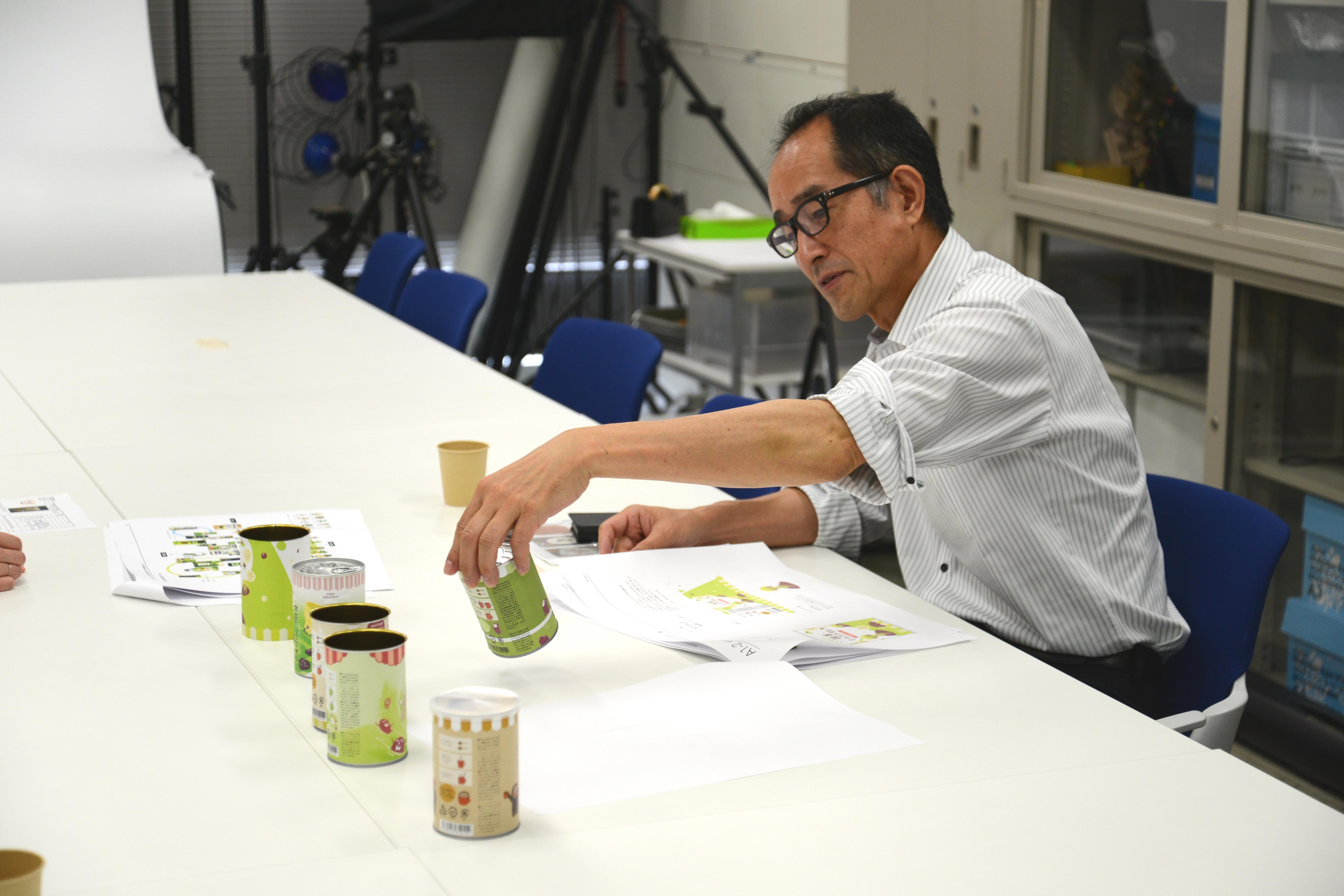 産学協同プロジェクト抹茶