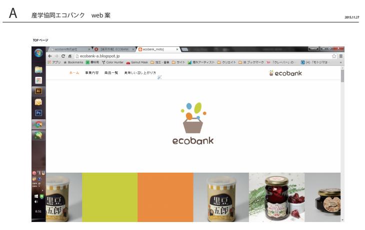 ecobank web案