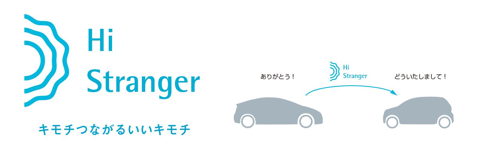 トヨタ夏季_TOP